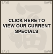 view-specials-button.png